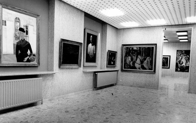 LATEMS MUSEUM